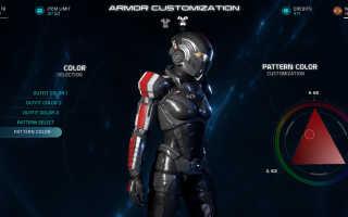 Mass Effect: Andromeda — броня N7