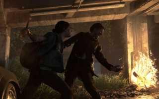 Новости The Last of Us 2 / The Last of Us: Part II / Одни из нас 2 / Одни из нас. Часть II
