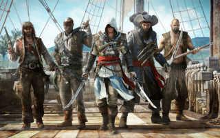 Assassin's Creed 4: Black flag — обзор игры