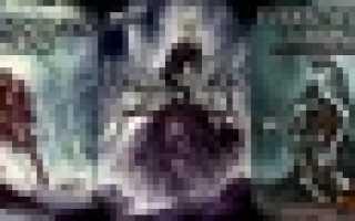 Обзор Dark Souls 2 — создание персонажа, его характиристики