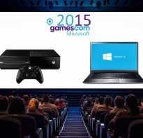 Gamescon 2015 что будет?