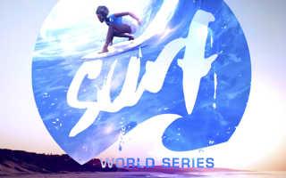 Surf World Series Announcement — симулятор сёрфинга