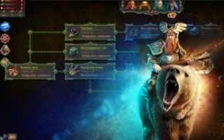 Обзор браузерной игры «Войны Престолов»