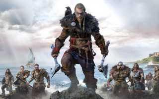 Assassin's Creed 2020 / Assassin's Creed Legion