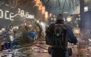 Где найти ПРАКСИС в Deus Ex: Mankind Devided?