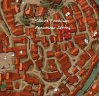 2 часть: как найти скрытые квесты в Ведьмак 3?