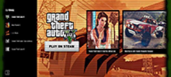 Grand Theft Auto V по-прежнему прекрасно продается