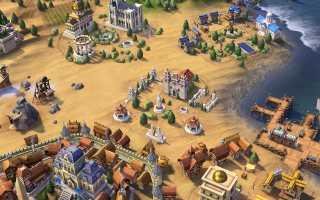 Гайд по развитию в игре Цивилизация 6