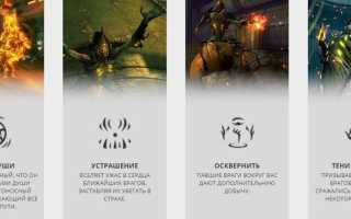 Некрос Прайм в Warframe — характеристики и создание