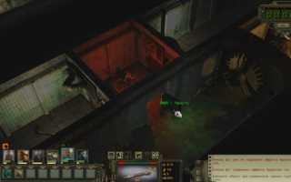 Wasteland 2: как попасть в тюрьму?