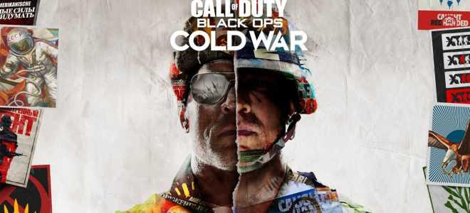 Call of Duty: Black Ops 3 — 8 дней нежити