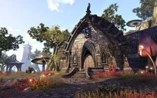 Строительство и покупка жилья в The Elder Scrolls: Online