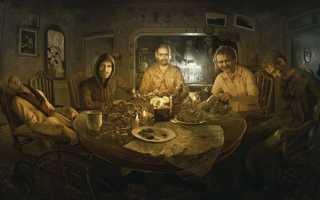 Концовки Resident Evil 7: Зоя или Мия?
