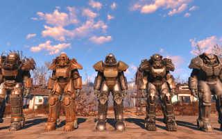 Как отремонтировать силовую броню в Fallout 4