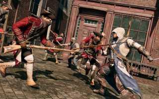 Релиз PC версии Assassin's Creed III перенесли ?