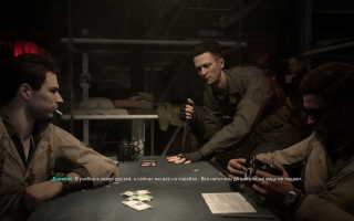 Главные герои Call of Duty: WW 2