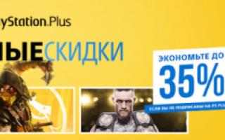 Самые продаваемые игры августа в PlayStation Store